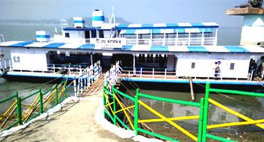Assam Inland Water Transport Development Society